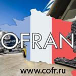 Российские грузовые авиаперевозки вышли из стагнации
